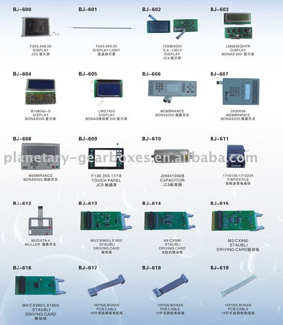 Jacquard Machine Electronics Spare Parts