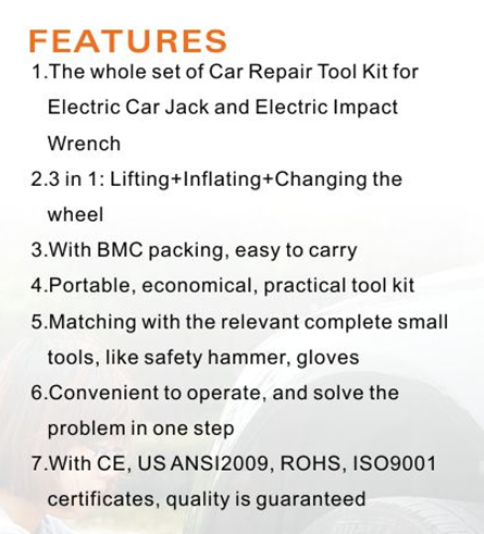 most popular 12v electric car jack kit for car repair tool