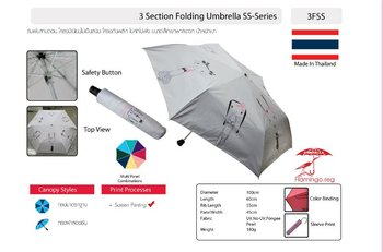 3 Section Folding Umbrella SS-Series