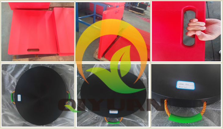 High Density UHMWPE Crane Outrigger Base Pads Pavement Protection Pads