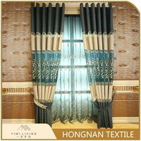 Good Sealed different kinds of fancy embroidered korean style curtain