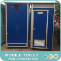 2017 morden design women wc toilet,outdoor movable toilet,prefabricated mobile wc