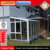 Slanted Roof Prefab Aluminum Glass House