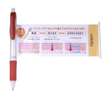 Hot Sales Banner Roller Ball Pen With Paper Inside Adversting Banner Plastic Banner Roller Pen