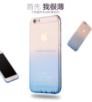 2016 fashionable TPU gradient color mobile phone case for iphone6 plus iphone6s(OBS-PG-SL6092)