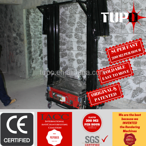 rendering with vibration for wall/5mm-30mm thickless 5m height auto wall plastering machine
