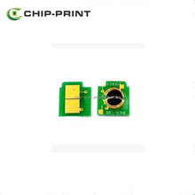 Compatible toner chip Q6471A Q6472A Q6473A for HP CRG311/111/711 for Canons LBP-5300/5400 cartridge chips