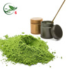 Free Sample Tin Can Pack Go Slim Matcha Tea Japanese Organic Matcha Green Tea Powder