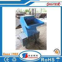 waste plastic crusher with good quality plastic crusher for pet bottle recycling line