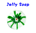 Natural hand-made amino jelly soap wholesale