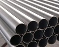 ASTM A790 UNS S32750 duplex stainless seamless pipe
