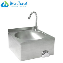 Wall hung knee push operated hand wash sink basin for kitchen and hospital
