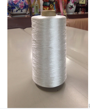 polyester fdy twisted yarn 150d/2 ,150d/3 and 150d/4 scheffli embroidrey yarn