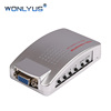 /product-detail/vga-to-tv-av-rca-s-video-composite-converter-costech-hd-1080p-hdtv-video-cable-converter-adapter-plug-and-play-for-hdtvs-monit-60834394978.html