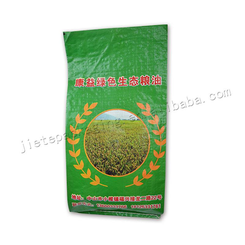 25kg plastic pp woven hybrid rice seed bag for grain,wheat,corn,melon seed,nuts