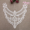 FD386 Embroidery Collar Sequin Floral Embroidered Applique Lace Neckline Collar For Garment Accessories Scrapbooking