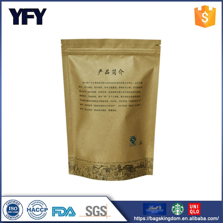China Wholesale Products Stand Up Pouch For Pet Food Packaging