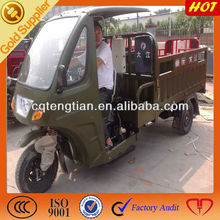 Tengtian 200cc/250cc 3 wheel tricycle for sale