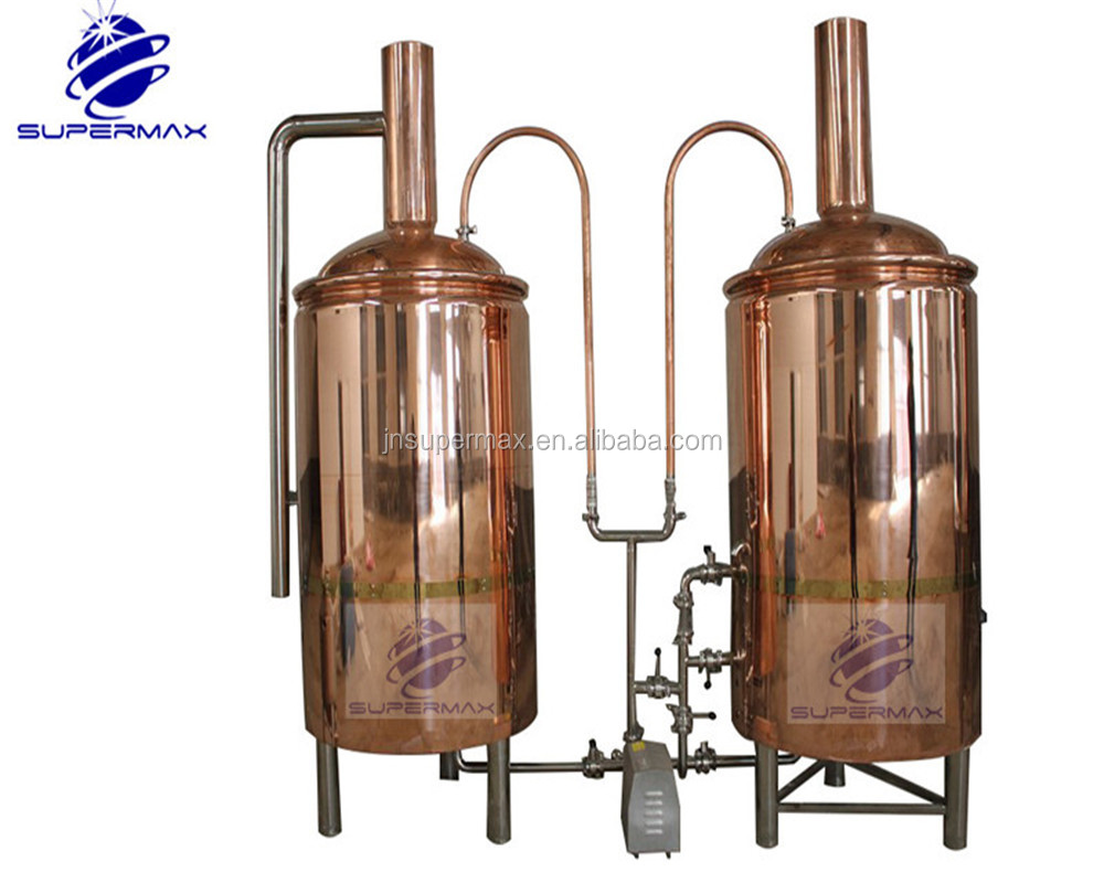 500L Stainless steel home brew equipment pub brewery equipment beer