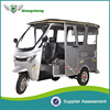 Beyond 1000 w battery auto e rickshaw for passenger on sale