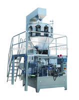 Automatic Premade Pouch Twist Candy Packing Machine