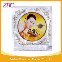 ROLANJONA 24k Gold Sheet Facial Mask Aqua Anti wrinkles Deep Moisture Mask