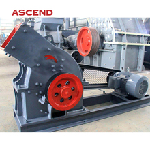 Hot sale stone impact hammer crusher and hammer mill for quarry aggregates