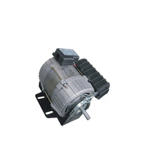 FLB 160E Useful Double Speed Desert Air Cooler Motor For Water Pumps