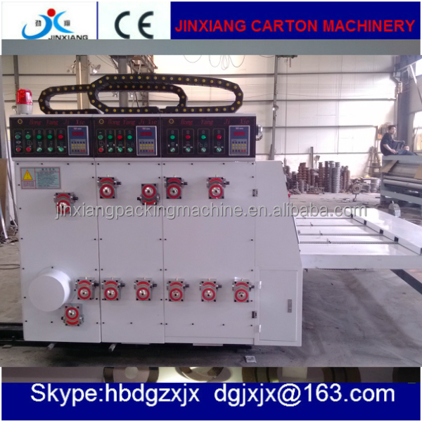 small carton box printing rotary die cutting machine