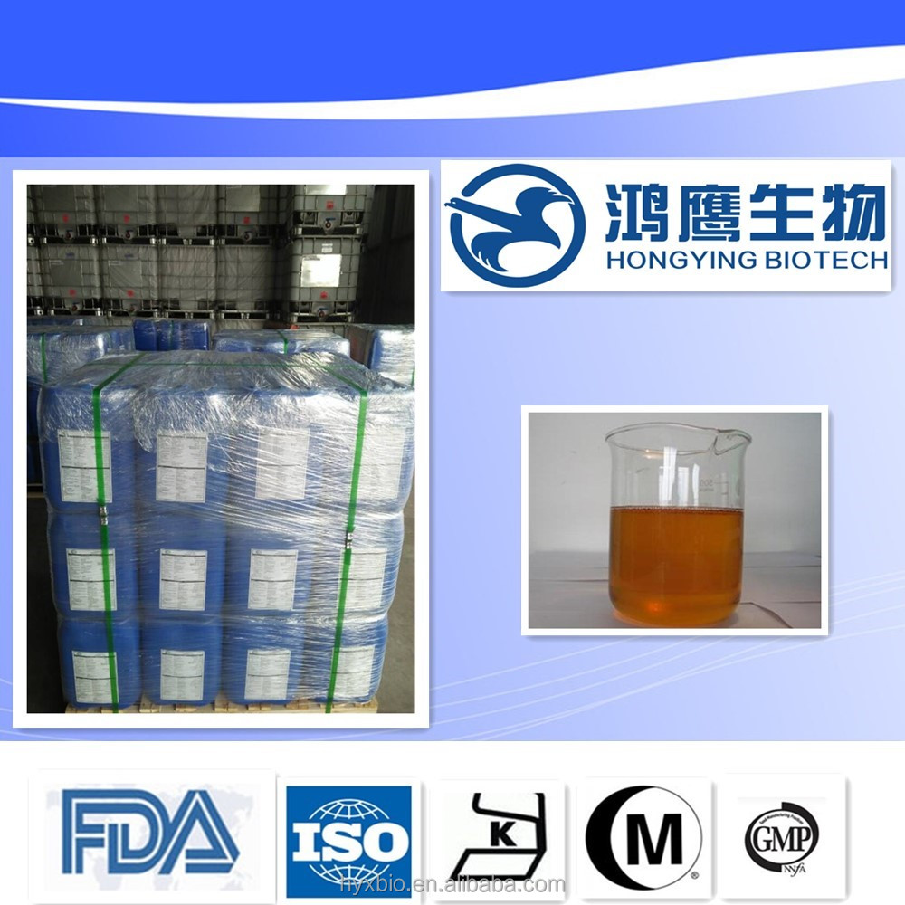 Textile Chemical denim washing enzyme