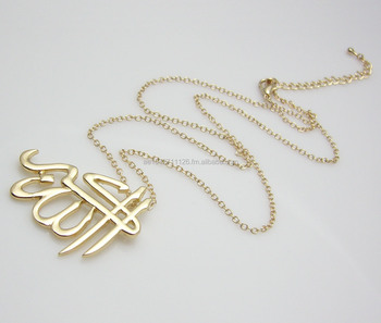 Allah Akaber shape Necklace - Islamic design
