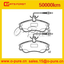 4251.54 Brake Pad Set for CITROEN