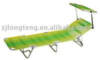Aluminum Alloy folding bed (outdoor bed)