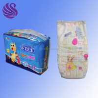 2016 NEW High Absorption Baby Diaper and Soft Cute Disposable Baby Diapers