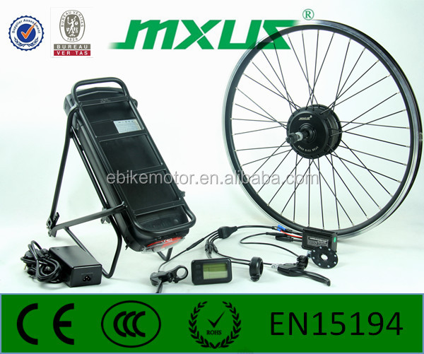 MXUS 36V/250W electric bicycle gear brushless cassette small motor& ebike conversion engine kit