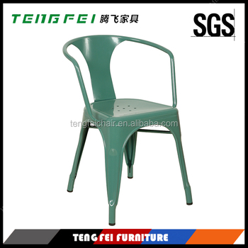 Metal chair/different type/various color to choose