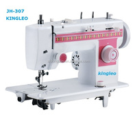 JH-307 multifunction domestic sewing machine