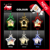Promotional Model LED Light Christmas Star Shape for Christmas Gift