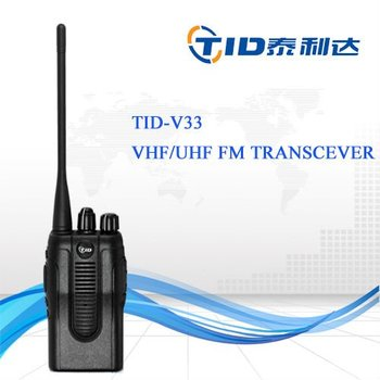 The cheap professional VHF two way radio TD-V33