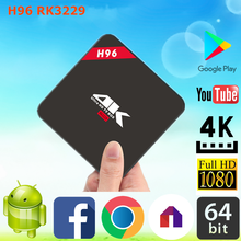 China Supplier H96 RK3229 2G 16G Tv Box full 1080p set top box with low price Android 6.0 Set Top