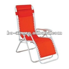 Adjustable Outdoor Folding Relax Chair