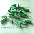 super capacitor 2.7v 3f Maximum continuous current(A) 0.8
