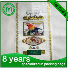 packaging materials UV resistance polypropylene bags 25kg, 50kg, pp woven sand bag made in china