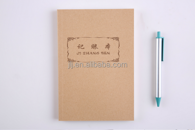 A5 and thicken with the financial and accounting cash subsidiary notebook