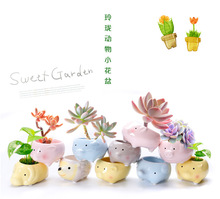 Factory direct sale lovely cartoon animal ceramic cartoon container flower pot