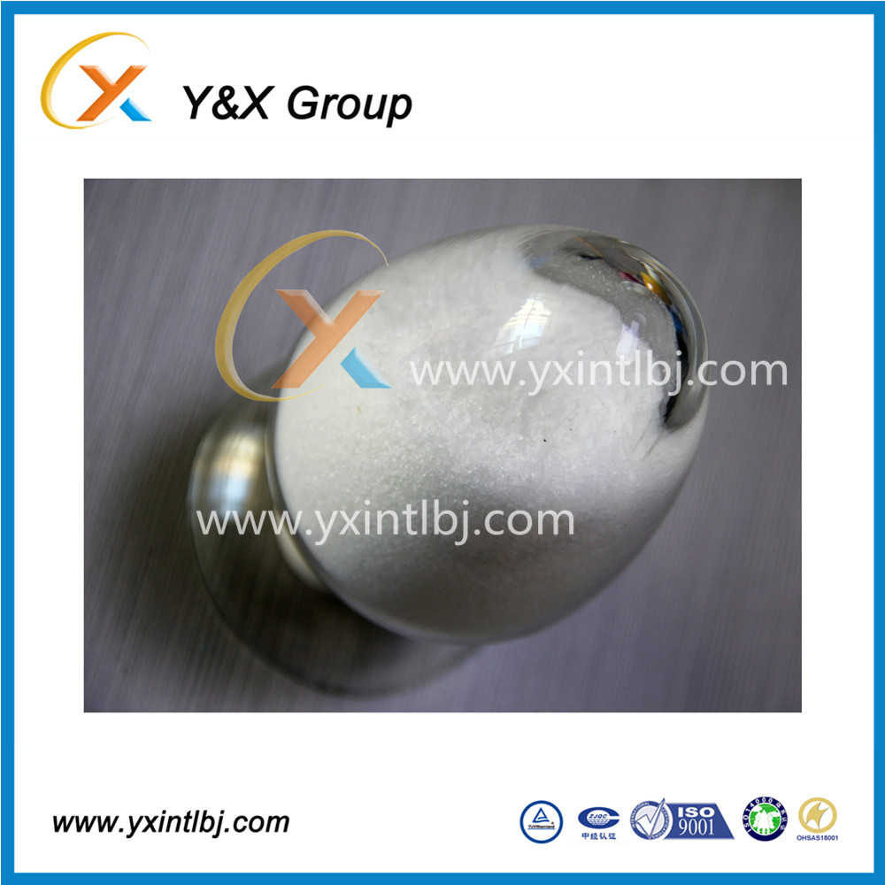 Water Chemical Reagent Anionic Polyacrylamide For Industry Waste Water
