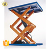 7LSJG Shandong SevenLift electric scissor freight cargo floor level water warehouse inground hydraulic lift tables