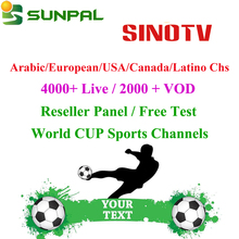 Best IPTV Code 1 year 4500 Live 2000 VOD FULL HD iptv account with USA Canadian latin american UK channels with english channel
