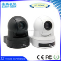DVI, SDI pan/tilt/zoom camera, 4.0 Megapixels, ptz camera for church