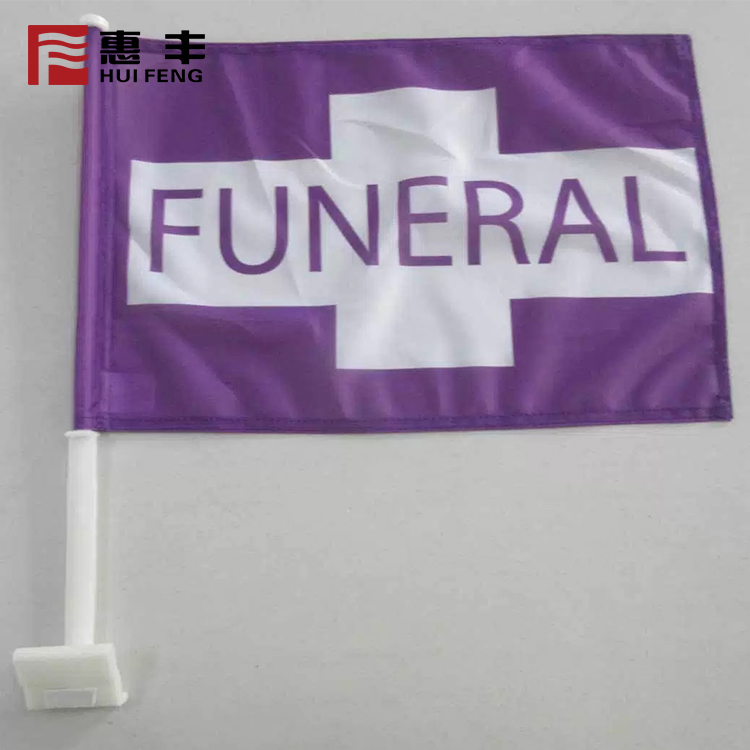 Cheap Printing Polyester Funeral Procession Car window Flag holders for wholesale